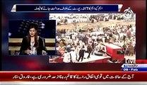 Aaj With Saadia Afzaal - 9th Feb 2015 - MQM Denies Charges By JIT Regarding Baldia Town Incident