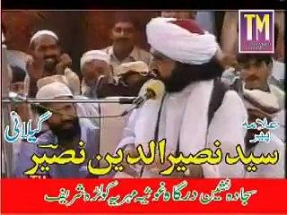 Shaan-E-Auliya Allah - Kot Nageeb ullah - Pir Syed Naseeruddin naseer R.A - Episode 12 Part 2 of 2