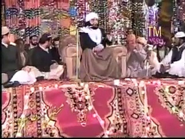 Thoheed-E-Risaalat - Pir Syed Naseeruddin naseer R.A - Episode 14 Part 2 of 2