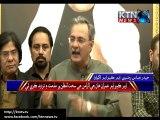 Haider Abbas Rizvi Press Conference against Pakistan Tehreek-e-Insaf (PTI) chairman Imran Khan