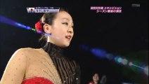 Mao Asada ◆ WTT2009 Tango