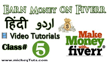 Class 5 earn money online through Fiverr.com