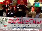 MQM protest in Rahim Yar Khan against Imran khan's statement