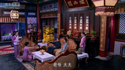 新京華煙雲 第33集 Moment in Peking Ep33