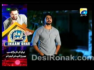 Meri Maa - Episode 227 - February 10, 2015 - Part 2