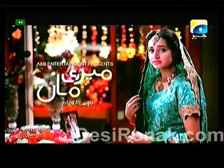 Meri Maa - Episode 227 - February 10, 2015 - Part 3