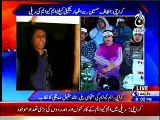 Dr Khalid Maqbool speech at MQM rally to express solidarity with Mr Altaf Hussain