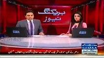 MQM Chief Altaf Hussain Apologizes to PTI and Shireen Mazari