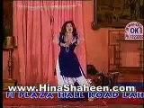 Hina Shaheen Mujra - Hath Hola Rakh deldar