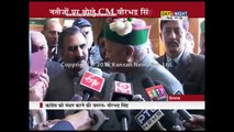 Himachal Pradesh CM Virbhadra Singh's reaction on Delhi Assembly Election Result