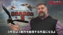 『ヒックとドラゴン2/How to Train Your Dragon2(原題)』 ディーン・デュボア監督 インタビュー【第87回アカデミー賞 インタビュー】