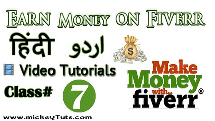 Class 7 earn money online through Fiverr.com