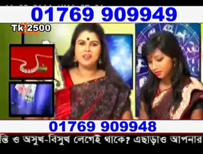 Atch Bengali Full Movie Badsha – Grcija