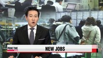 Korea adds 347,000 more jobs in Jan. from last year