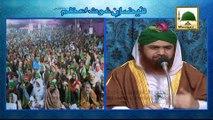 Madani Muzakra - 11 Rabi Ul Aakhir - 31 January 2015 - Ep 860 - Part 01 - Maulana Ilyas Qadri