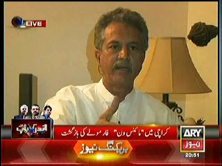 Waseem Akhtar Got Angry on Kashif Abbasi in a Live Show