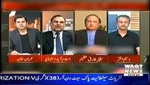 Apna Apna Gareban 11 February 2015 Waqt News
