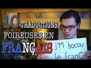CHRIS: 10 Traductions Foireuses en Français