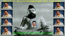 Tiger Thathachari Movie   (1974 film) T. M. Soundararajan (this movie got tms all 1 song) 720 hd