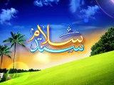 Salam Sindh 12.02.2015 part 1 of 6