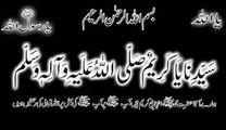09Jan2015 Salana Mehfil e Zikr o Naat Part1 www.madni.pk