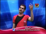 Ameen Kumar Tedi | Na Koi Manzil Na Koi Thikana | Hits Saraiki Songs | Thar Production