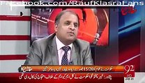 Reality Of Ishaq Dar Assets And How He Get Rid Of Paying Tax - Rauf Klasra