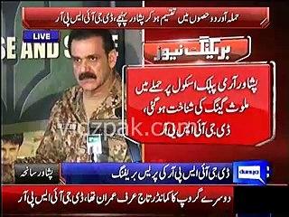 VIDEO - Confession Statement of Terrorist Ateeq ur Rehman involved in APS Peshawar attack