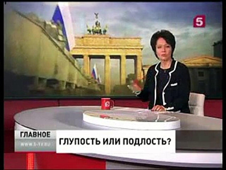 Quand la télévision russe raconte comment Poutine s'empare de Berlin