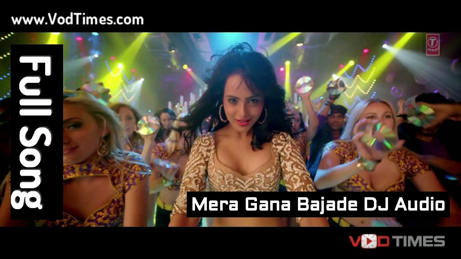 DJ Mera Gana Baja De - Full Song (Audio) | Hey Bro Movie - video dailymotion