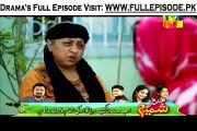 Susraal Mera Episode 87 on Hum Tv in High Quality 12th February 2015_WMV V9