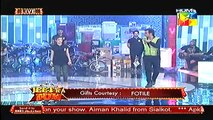 Jeet Ka Dum With Faisal Qureshi on Hum Tv Full Show 7th February 2015