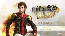 Final Fantasy Type-0 HD - Eight Video
