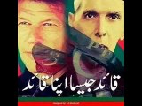 Bany Ga Naya Pakistan By ATTA ULLAH