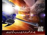 Waqtnews Headlines 01:00 PM 13 February 2015