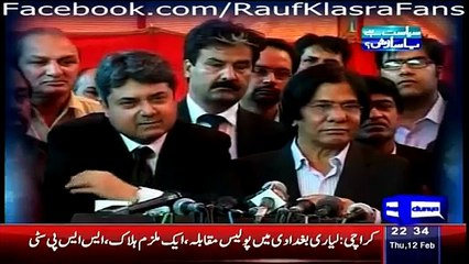 Chadhry Fawad Making Fun of Farogh Naseem to Comparing Altaf Hussain with Nelson Mandela