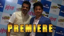 Mitwaa Premiere Attended By Marathi Stars