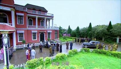 新京華煙雲 第39集 Moment in Peking Ep39