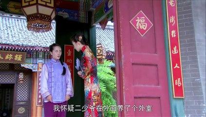 新京華煙雲 第40集 Moment in Peking Ep40