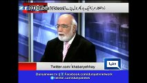 Haroon Rasheed Quotes MQM Workers Involved In Baldia Town Tragedy (February 12, 2015)