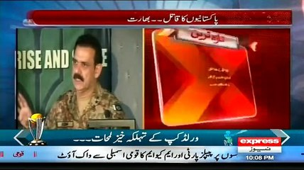 @ Q with Ahmed Qureshi - 13th February 2015