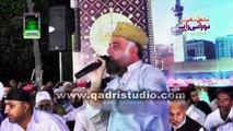 Man to Panj tan ka Ghulam by Fasih Uddin soharwardi at mehfil e naat Noorani Raat Sargodha 2014
