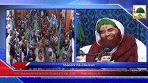 News Clip-24 Jan - Madani Muzakra Aashiqan-e-Rasool Nay Ameer-e-Ahlesunnat Say Mulaqaat