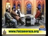 Arsalan Ahmed Arsal With Tasleem Ahmed Sabri At QTV