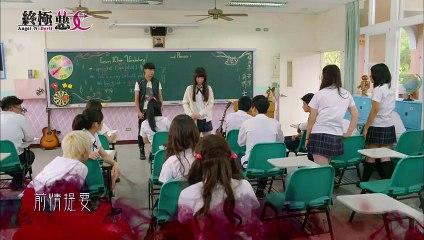 終極惡女 第25集(上) Angel N Devil Ep25-1
