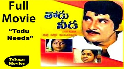 Thodu Needa |1983 | Shobhan Babu | Full Length Telugu Movies Online