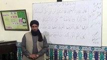 Dars-e-Quran by Professor Abdul Ghafoor Najam: Surah Kaaf (Ayat No.70-71).