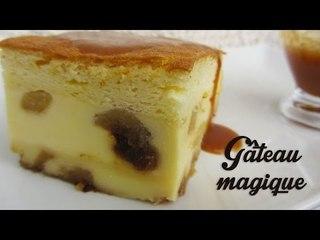 Recette Gâteau magique aux pommes caramélisées