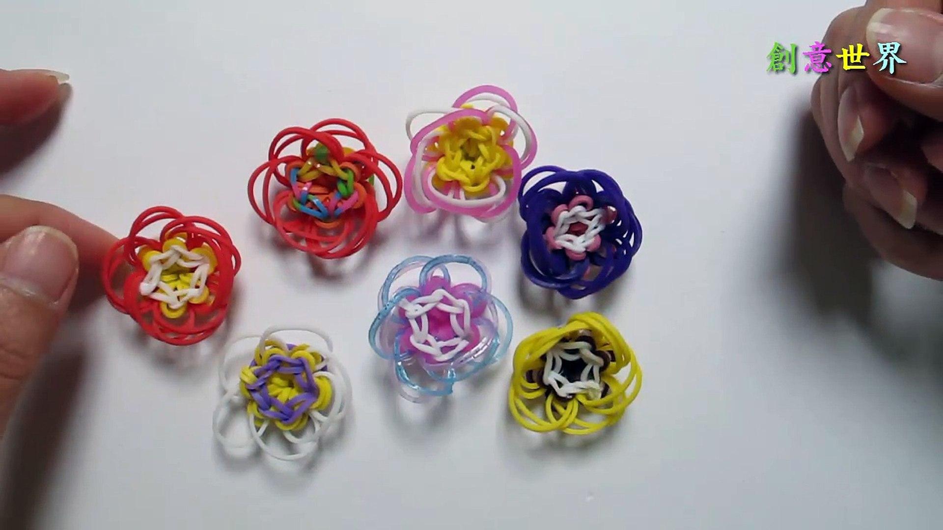 DIY 彩虹編織花 Rainbow Bloom Flower Charms - 彩虹編織器中文教學 Rainbow Loom Chinese Tutorial