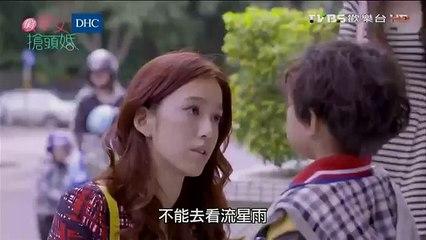 俏摩女搶頭婚 第11集(下) Boysitter Ep 11-2